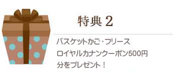 R1toku