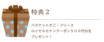 R1toku(1)